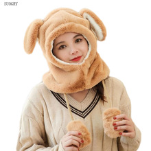 SUOGRY Cute Bear Shaped Winter Accessories Hat Scarf Set Lady Soft Fleece Earflap Cap Windproof with Women