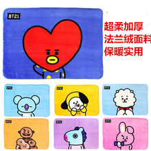 BTS Bangtan Boys Flannel Blanket Air Conditioning Nap Blanket Flannel Blankethome plus(China)