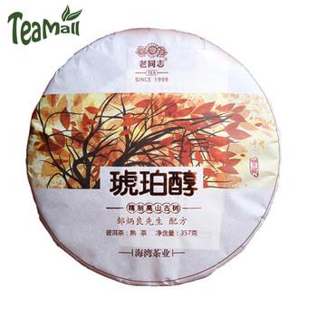 2017 Haiwan Shu pur-erh stary towarzysz Hu Po Chun dojrzały pu-erh 357g tanie i dobre opinie CN (pochodzenie)