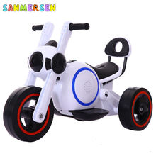 Children's Electric Tricycle Motorcycle With Cool Light Charging Motorcar Baby Three Wheels Ride On Cars For Kids 2-6 Years Old