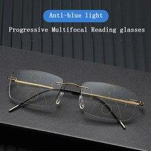 Ultraleve memória titânio sem aro progressivo óculos de leitura masculino & feminino anti raios azuis óculos presbiopia multifocal 1.5 2.5