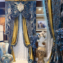 Curtain custom European American villa curtain velvet Damascus European flower new Chinese living room bedroom balcony window
