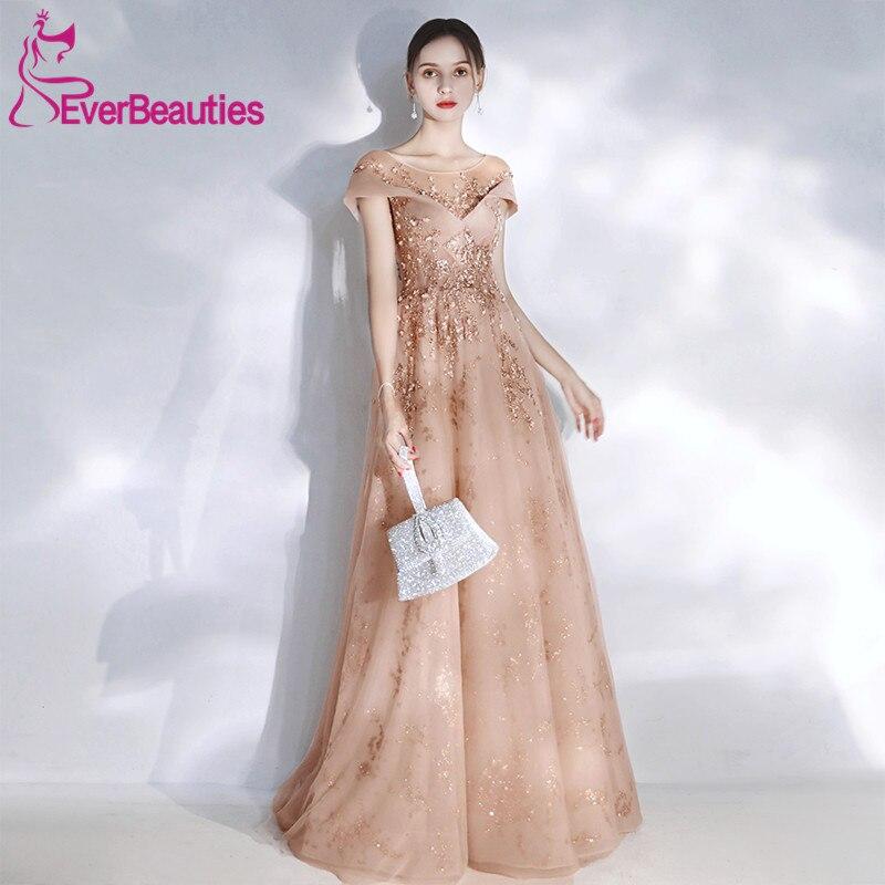 Vestidos De Gala Prom Dresses Long 2020 Tulle Appliques Beaded Formal Gowns Vestido Formatura Robe De Soiree