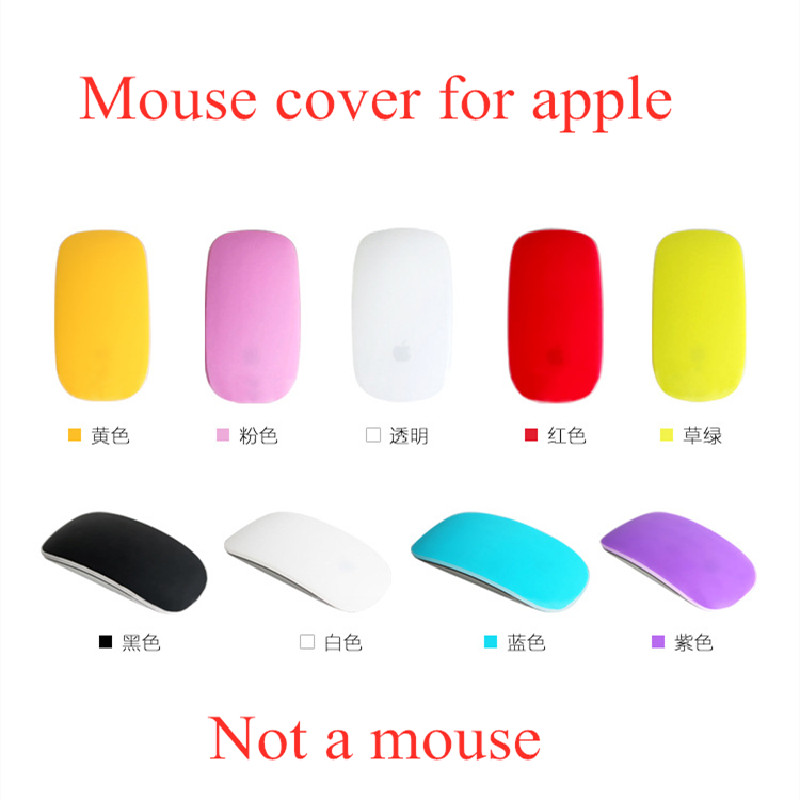 Colorful Soft Mouse Film Mouse Cover for Apple Macbook Air Pro 11 12 13 15 Protector Film for Mac Magic Silicone Mouse Cleaner
