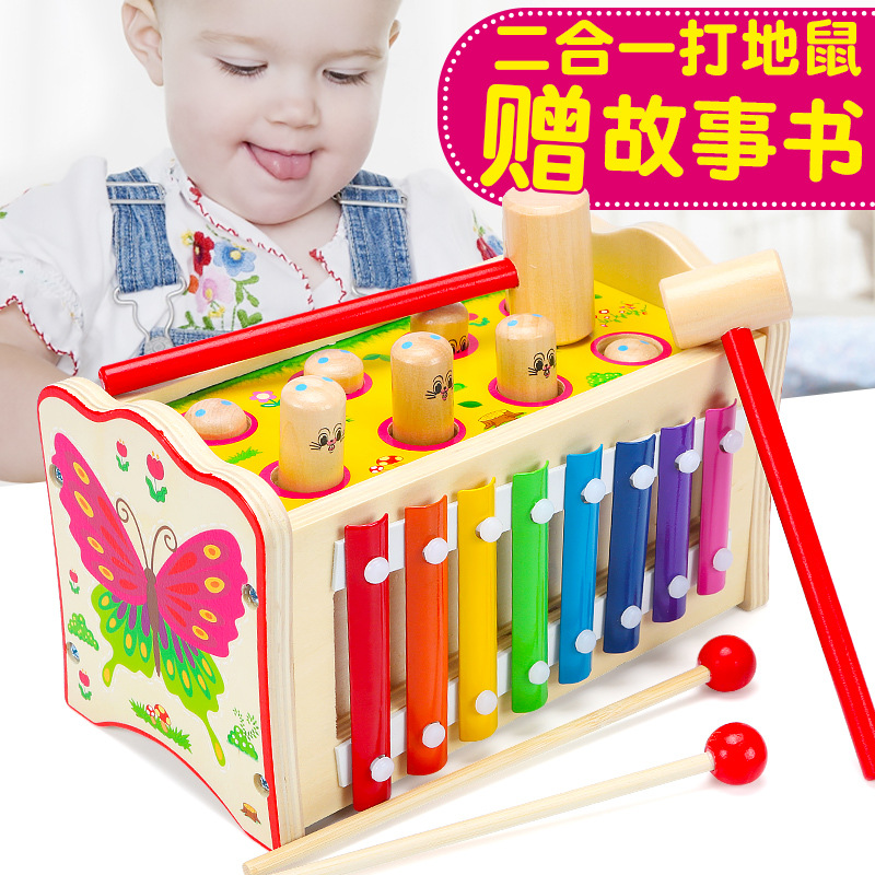 Play Hamster Pound Children'S Educational Children Large Size Boy Baby Play Hamster Music Toy Building Blocks Pound