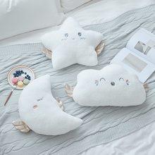 Красивая плюшевая подушка angel cloud moon star мягкая мягкие