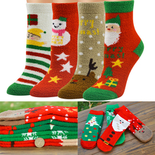 Women Socks Casual Winter Christmas Davids deer Cotton Cartoon Keep Warm Lady Gift