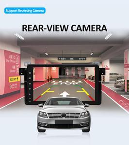 "Image 5 - Bosion Android 10.0 Do Carro DVD GPS Navi Multimedia Player para BMW E53 X5 E39 5 97 06 com Wi fi 4G BT RDS Radio 2G ROM 9 ""Full Touch"