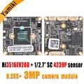 H.265AI/H.265 +/H.264 3MP 2304*1296 пикселей Hi3516EV200 + SC4239P черный светильник 1/2. 7