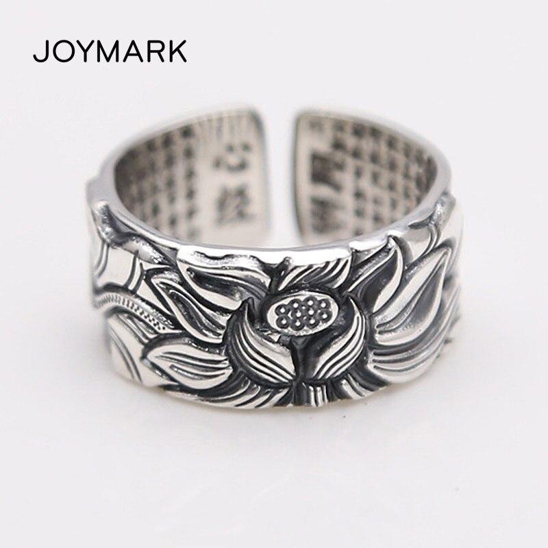 925 Sterling Silver Round Lotus Flower Unisex Ring