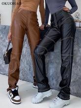 Okuohao-Pantalones rectos de cintura alta de piel sintética para mujer, pantalones de pierna ancha holgados, color negro, moda de PU, 2020