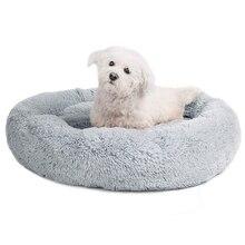 Cama redonda para perro para invierno gato perro alfombra caliente para dormir cachorro perrera largo Peluche de Mascota para cama