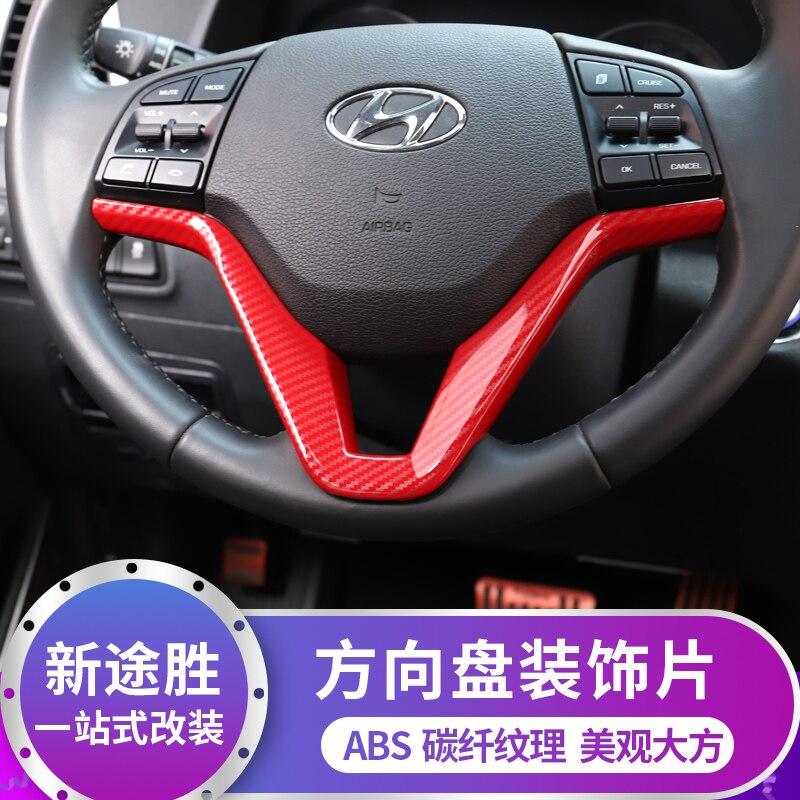 عالية الجودة ABS كروم عجلة القيادة الديكورات الداخلية الترتر ، لوحة القيادة الكسوة لشركة هيونداي توكسون 2015 2016 2017 2018