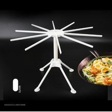Складная подставка для сушки для спагетти, держатель для сушки свежей лапши, вешалка для сушки макаронных изделий, кухонные аксессуары для приготовления пищи