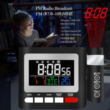 Digital FM Radio Alarm Clock with Indoor Thermometer for Bedroom ihome id95sz silver dual alarm with fm ipod