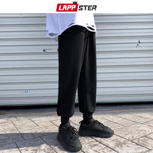LAPPSTER Mens Solid 3 Colors Joggesr Pants 2020 Autumn Mens Grey Loose Casual Sweatpants Male Harajuku Angel Length Trousers 5XL