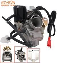 Carburador universal 24mm 4t para yamaha gy6 110cc 125cc 150cc scooter pd24j cvk carburador carb atv quads go-kart buggy nst jcl
