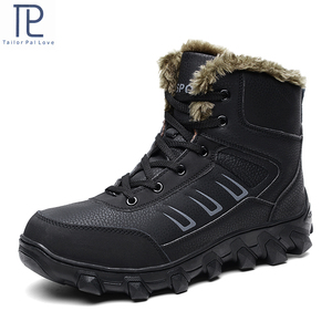 Image 1 - Men Boots High Top Plus Velvet Keep Warm Big Size Ankle Boot Anti Slip Snow Shoes Winter Male Shoes Sports Rubber Sneakers