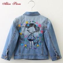 어린이 재킷 2019 봄과 가을 새로운 여자 패션 데님 재킷 여자 꽃 자수 긴팔 옷깃 자켓