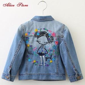 Image 1 - 子供のジャケット 2019 春と秋の新ガールズファッションデニムジャケット女の子の花の刺繍長袖ラペルジャケット
