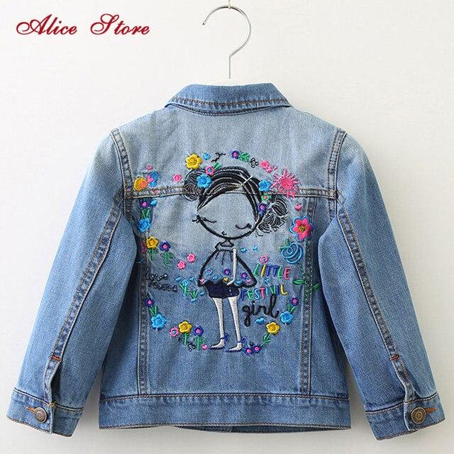 子供のジャケット 2019 春と秋の新ガールズファッションデニムジャケット女の子の花の刺繍長袖ラペルジャケット