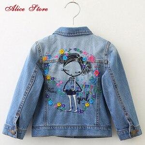Image 1 - childrens jacket 2019 spring and autumn new girls fashion denim jacket girls flower embroidery long sleeved lapel jacket