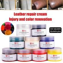 Crème de soin pour réparation du cuir, 50ml, Agent de revêtement pour sièges de voiture, restauration du canapé, tableau de bord, outil de réparation des rayures