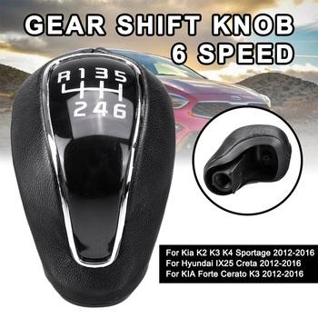 Samochód 6 prędkości MT dźwignia zmiany biegów gałka zmiany biegów dla Kia K2 K3 K4 Sportage Forte Cerato dla Hyundai IX25 Creta 2012-2016 tanie i dobre opinie Gear Shift Knob PU Leather Plastic 100g Auto Lever Shifter Knob
