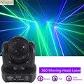 60 Вт мини RGB Полноцветный движущаяся головка лазерный светильник эффект линейного луча сценический светильник ing DMX Звуковое управление муз...