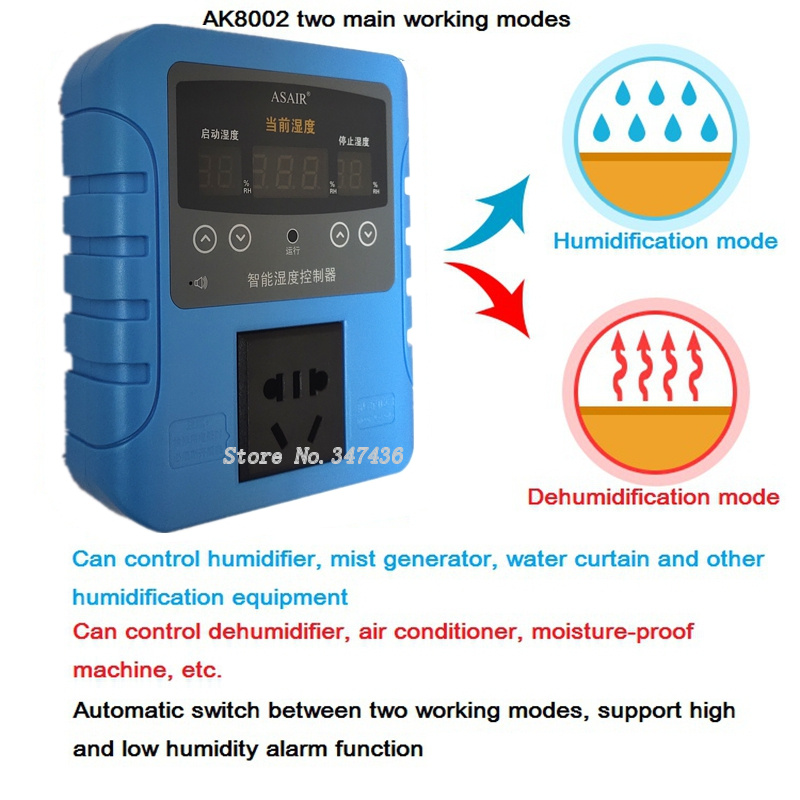 AK8002 Humidity Controller With High Precision Digital Display Humidification And Dehumidification With Alarm 380V 10A