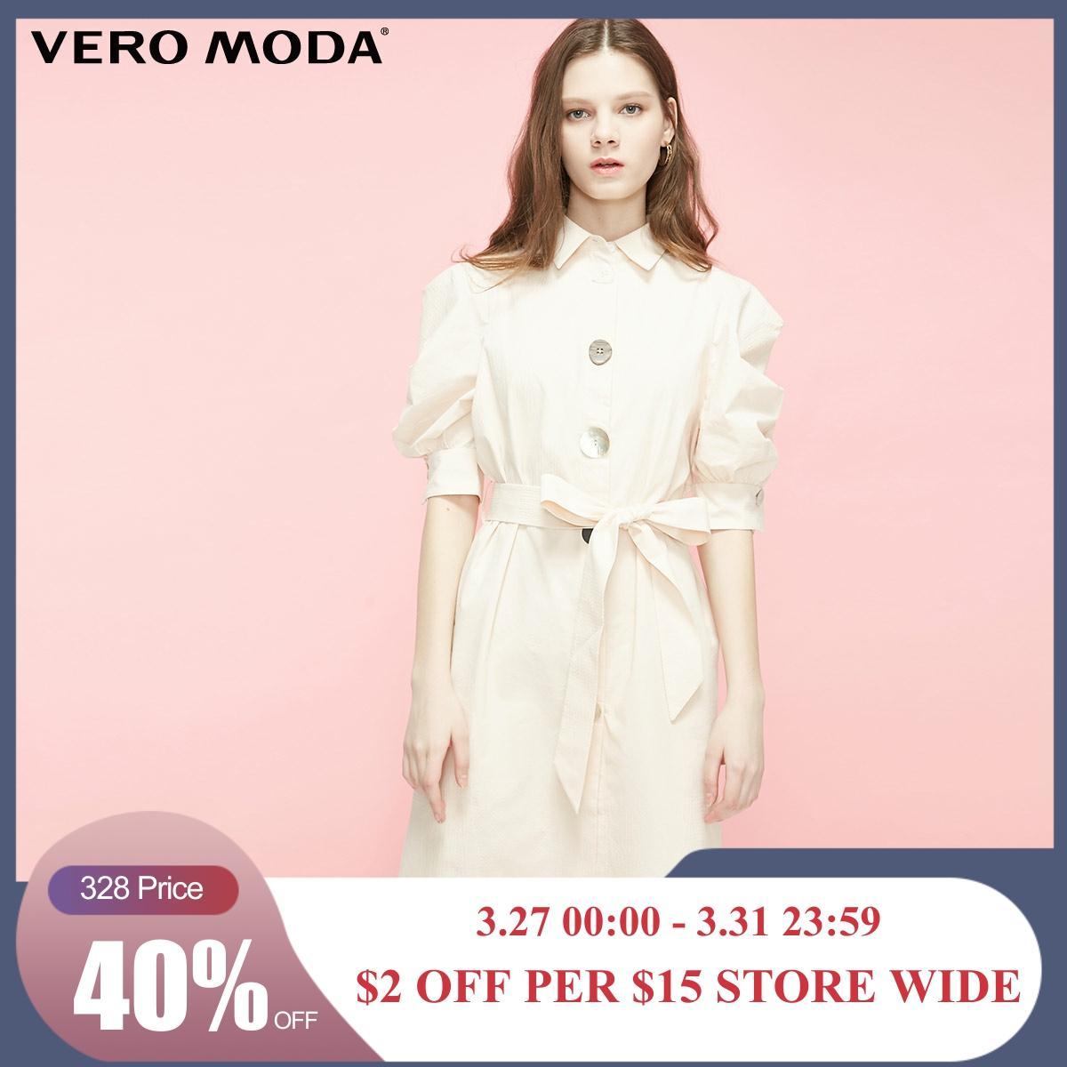 Vero Moda Women's OL Style Puff Sleeves Irregular Buttoned Shirt Collar Dress | 31926Z549