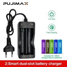 Pujimax carregador de bateria 18650 ue 2slots carregador de bateria recarregável li ion de carregamento inteligente