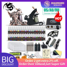 Beginner Complete Tattoo Kit  Set 2 Machine Gun 40 Color Ink Power Supply Tip Needle Grip