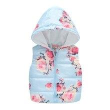 Жилет для маленьких девочек г., зимние худи-жилетка для девочек, жилет детская теплая Милая верхняя одежда на молнии с цветочным рисунком жилет для мальчиков, одежда L30830