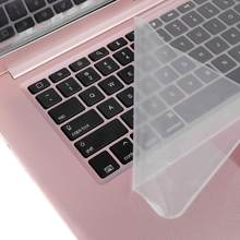 Универсальный защитный чехол для клавиатуры водонепроницаемая