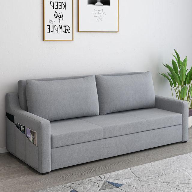 Chinafurniture Simple Modern Sofa Bed, Small Apartment Sofa