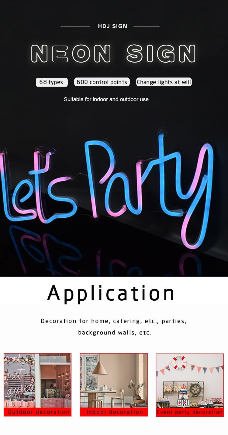 控制party_01