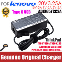 Оригинальный 65 Вт 20В 3.25A Тип C адаптер переменного тока зарядное устройство для ноутбука Lenovo ThinkPad T480 T480s T580 X280 X380 E580 L380 L480 15V-3A