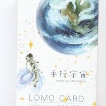 L4-красивая Вселенная бумажная открытка lomo card(1 упаковка = 28 штук