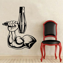 Barber Hairdryer Vinyl Wall Decal Hair Salon Muscle Men's Hand Wall Stickers Fitness Centre Man Room Decoration Art Murals W120(China)