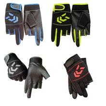 1 пара рыболовных перчаток для женщин и мужчин, защита для рыбной ловли, противоскользящие рыболовные перчатки SBR