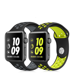 New Breathable Silicone Sports Band for Apple Watch 5 4 band 44MM 40MM rubber strap bands for Iwatch 3 2 1 38mm 42mm Accessories(China)