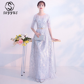 Skyyue Evening Dress Silver Gray Long Elegant Party Dress K157 2020 O-Neck Robe De Soiree Stylish See-Through Formal Gown Sequin
