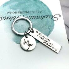 Eu preciso de você aqui com a mim chaveiro chave do carro chaveiro para os amantes presentes do casal