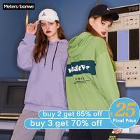 Metersbonwe 2020 New spring Hoodies For Women Streetwear Casual Loose Sweatshirt Student Trend Hit color Letter Hoodies