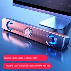 Usb com fio alto-falante do computador bluetooth alto-falante led barra de luz estéreo subwoofer baixo caixa de som surround para computador portátil telefone