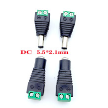 DC power plug connector 5.5*2.1mm Female Male Power Jack Adapter Plug Cable Connector for 3528/5050/5730 led strip light стоимость