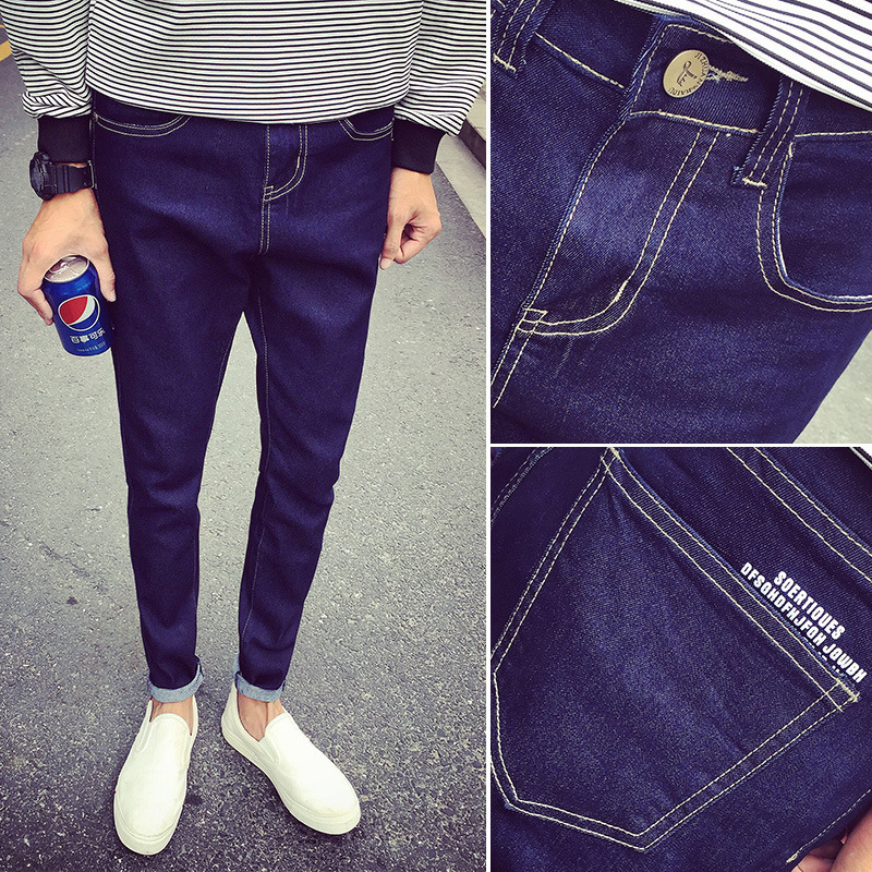 Spring And Summer Washing Elasticity Skinny Slim Fit Jeans Men's Korean-style Teenager Fashion Man Casual Trousers