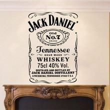 Peaky Blinders Pub Whisky Wall Sticker Bar cucina bere vino citazione Garage Bar uomo grotta vino finestra decalcomania carta da