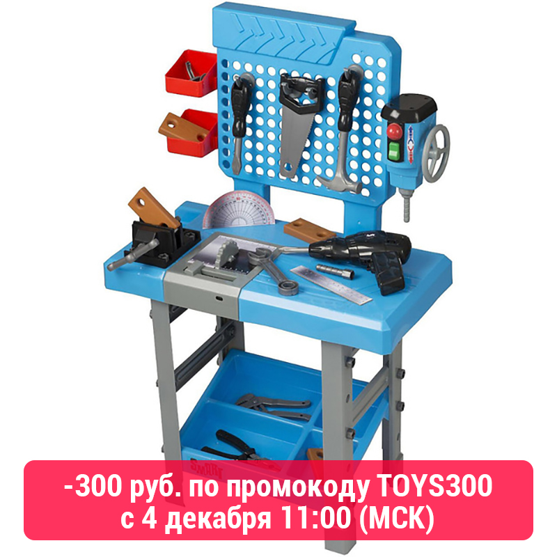 Hobby Building Tools HTI 5366546 Toy Tool Construction Build Shapes Model Kids MTpromo